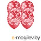 Все для праздника Все для праздника Набор воздушных шаров ПОИСК Cherry Red Сердца 30cm 25шт 4690296040932
