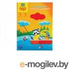Цветная бумага и картон Цветная бумага Мульти-пульти Приключения Енота А4 8 цветов Бархатная ББс8А411092