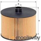 Топливный фильтр Hengst E79KP D118