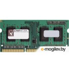 Kingston DDR3-1333 2GB PC-10660 KVR1333D3S8S9/2G SODIMM