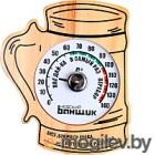 Термометр для бани Невский банщик Пивная кружка / Б-1152