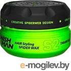 Воск для укладки волос NishMan S02 Aqua Spider Wax (150мл)