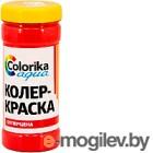 Колеровочная краска Colorika Aqua Красный (500г)