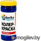 Колеровочная краска Colorika Aqua Синий (500г)