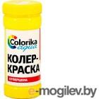 Колеровочная краска Colorika Aqua Желтый (500г)