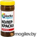 Колеровочная краска Colorika Aqua Коричневый (500г)