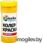 Колеровочная краска Colorika Aqua Охра желтая (500г)