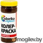 Колеровочная краска Colorika Aqua Черный (500г)