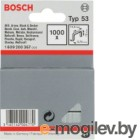 Скобы Bosch 1.609.200.367