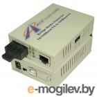 Конвертер FT-802S15 медиа конвертер 10/100TX - 100Base-FX (SC) Single Mode Bridge Fiber Converter - 15KM, LFPT