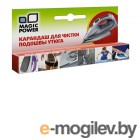 Аксессуары для бытовой техники Аксессуары для бытовой техники Карандаш для чистки утюга Magic Power MP-611