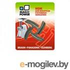 Аксессуары для бытовой техники Нож для мясорубок Magic Power MP-606 BNK