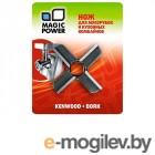 Аксессуары для бытовой техники Нож для мясорубок Magic Power MP-607 KNK