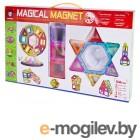 Shantou Gepai 3D Магнитный 52 детали 703 / 631105