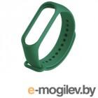 Аксессуары для умных браслетов Аксессуары для умных браслетов Ремешок Xiaomi Mi Band 3 Dark Green