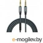амбушюры, вставки и кабели HOCO Noble UPA04 3.5 Jack/M - 3.5 Jack/M с микрофоном Grey