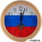 Настенные часы Vigor Д-30 Флаг с гербом в деревянном корпусе