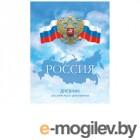 Феникс Флаг и герб 46815