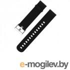 Аксессуары для смарт-часов Ремешок Apres Mijobs для Xiaomi Amazfit Bip Black