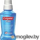 Colgate Plax освежающая мята (250мл)