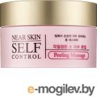 Пилинг для лица Missha Near Skin Self Control Peeling Massage (200мл)