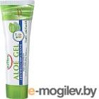 Зубная паста Equilibra Aloe Gel тройного действия (75мл)