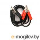провода прикуривания / пусковые Полярник 500A 2.5m 231-998
