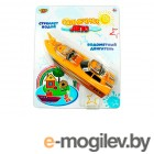 Лодки Shantou Gepai Катер Солнечное лето M6497