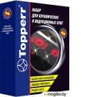 Аксессуары для бытовой техники Набор для ухода за стеклокерамическими поверхностями Topperr 3411
