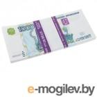 Блокноты и бизнес-тетради Блокнот СмеХторг Пачка 1000 рублей