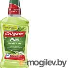 Ополаскиватель для полости рта Colgate Plax свежесть чая (500мл)