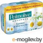 Мыло твердое Palmolive Натурэль. Баланс и Мягкость с экстрактом ромашки и витамином Е (5штx70г)