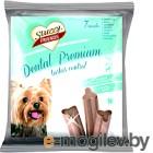 Лакомство для собак Stuzzy Friends Dental Premium 7 палочек (110г)