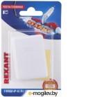 аксессуары для монтажа Розетка Rexant 2 Sockets RJ-11 06-0101-B