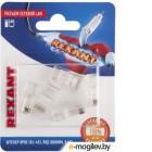 аксессуары для монтажа Разъем сетевой Rexant RJ-45 8P8C 5шт 06-0081-A5