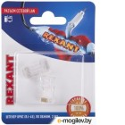 аксессуары для монтажа аксессуары для монтажа Разъем сетевой Rexant RJ-45 8P8C 2шт 06-0081-A2