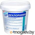 Средство для борьбы с хлораминами Маркопул Кемиклс Дехлорамин в ведре (1кг)