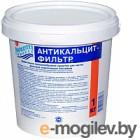 Средство для очистки фильтров бассейна Маркопул Кемиклс Антикальцит фильтр в ведре (1кг)