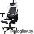 Кресло офисное Mio Tesoro Альберто X-2546 (черный/белый)