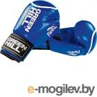 Боксерские перчатки Green Hill Panther BGP-2098 / 10oz (синий)