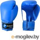 Боксерские перчатки RuscoSport 4oz (синий)