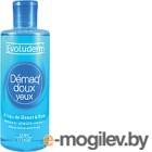 Лосьон для снятия макияжа Evoluderm Blue Water (250мл)