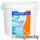 Средство для комплексной обработки воды Маркопул Кемиклс Мультиэкт 6 в 1 картриджи (4кг)