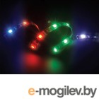 Akasa Vegas Magnetic LED 50cm RGB AK-LD05-50RB