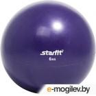 Медицинбол Starfit GB-703 (6кг, фиолетовый)