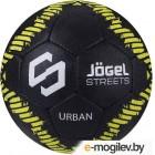 Футбольный мяч Jogel JS-1110 Urban (размер 5)