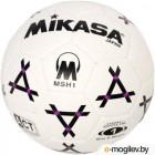 Гандбольный мяч Mikasa MSH1 (размер 1)