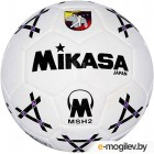 Гандбольный мяч Mikasa MSH2 (размер 2)