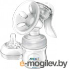 Philips Avent Natural SCF330/20
