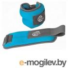 Утяжелители Lite Weights 5869WC 2x1kg Light Blue
